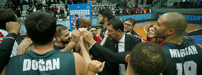 Pınar Karşıyaka FIBA